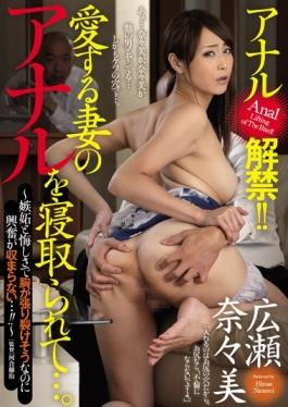 JUY-074 studio Madonna - And Cuckold Anal Wife … To Love.It Does Not Fit Excitement To ~ Likely Ches