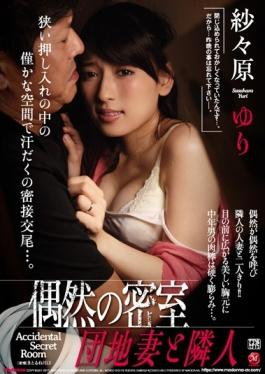 JUY-075 studio Madonna - Chance Of Behind Closed Doors Estates Wife And Neighbor Gauze々Hara Lily