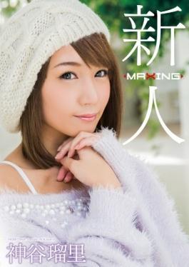 MXGS-937 studio MAXING - Overcame Scandal Of The Rookie Kamiya Ruri ~ Certain Professional Baseball