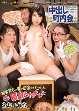 MRSS-036 studio Misesu No Sugao / Emanuel - Wife Of Pies Neighborhood Association City Grew Up Was C