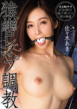 KAWD-711 Prohibited The Favorite Masturbation Up To The Limit Reoma