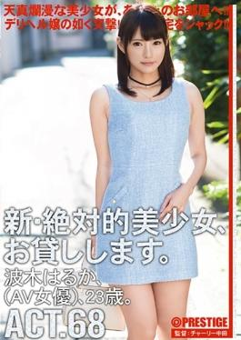 CHN-129 studio Prestige - New Absolutely Beautiful Girl, And Then Lend You. ACT.68 Hagi Haruka