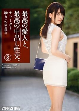 SGA-073 studio Prestige - And The Best Of His Mistress, Put Out The Best In Sexual Intercourse.Eight
