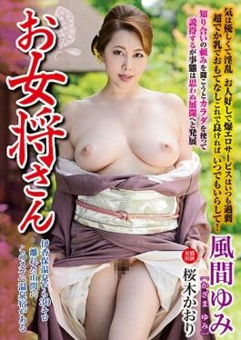 TKD-034 studio Ruby - Your Landlady's Yumi Kazama