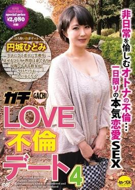 CESD-328 studio Serebu No Tomo - Gachi LOVE Affair Dating 4 Hitomi Enjo