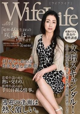 ELEG-014 studio Sex Agent - WifeLife Vol.014 · 1973 Age At The Time Of SakiRyo Shiho's Will-shooting