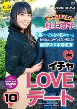 CESD-324 studio Serebu No Tomo - Icha LOVE Dating 10 No. 1 Important Ryoko Murakami In The World