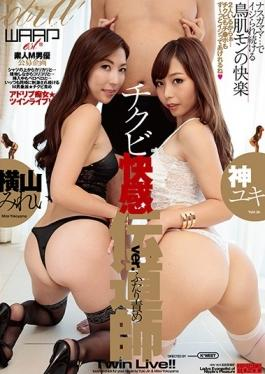 EKW-023 studio Waap Entertainment - Chikubi Pleasure Preacher Ver.Futari Blame