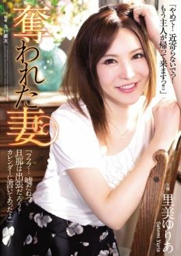 SHKD-734 studio Attackers - Stolen Wife Satomi Yuria