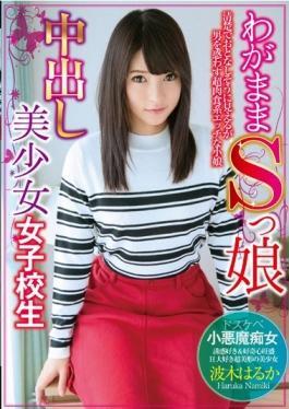 TBTB-077 studio Crystal Eizou - Pies Girls With Selfish S Pretty School Girls Hagi Much