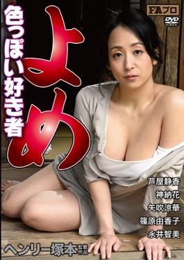 HTMS-097 studio FA Pro . Platinum - Henry Tsukamoto Sexy Love's Daughter-in-law