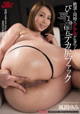 JUFD-687 studio Fitch - Climax And Drenched Deca Ass Fuck Anal At The Same Time Take Into Convulsion