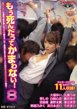 GDHH-037 studio Golden Time - It Does Not Matter Even Dead Anymore!One Day Too Wound Occur Lewd A Se