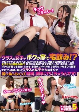 GDHH-038 studio Golden Time - Class Of Girls Drink Home In The House Of My! ?Of Me Who Live In The I