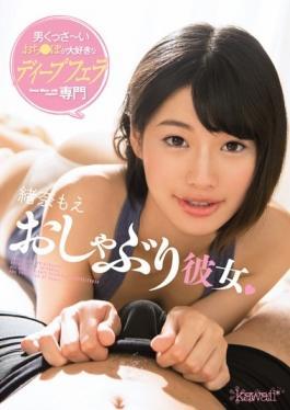 KAWD-764 studio Kawaii - Man Buckled ~ Anti ● Po Loves Deep Blowjob Professional Pacifier She Itoguc