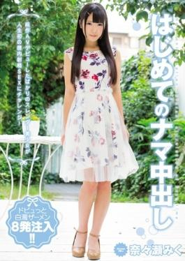 CND-191 studio Kyandei - Out For The First Time In A Raw Nanase Miku