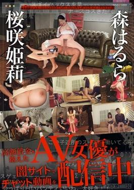 TKI-034 studio Mad - High Debt The AV Actress Who Had It In The Delivery Of Video Chat In The Dark S