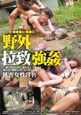 KRI-031 studio Mad - Outdoor Abduction Rape