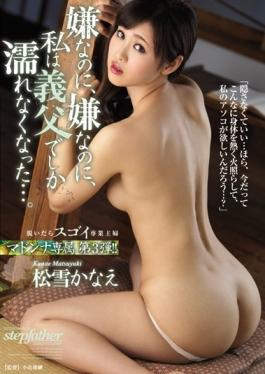 JUY-109 studio Madonna - Though Unpleasant, Though Unpleasant, I No Longer Wet Only In The Father-in