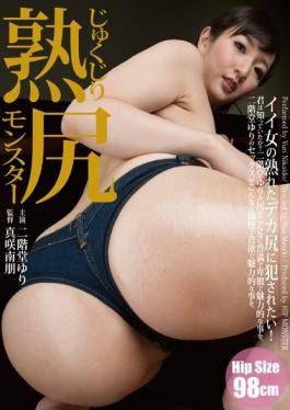 MMNA-005 studio Marrion - Jukushiri Monster Yuri Nikaido