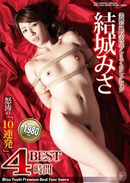 MMG-003 studio Mellow Moon - Misa Yuki BEST 4 Hours