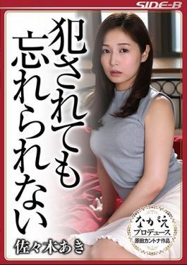 NSPS-545 studio Nagae Sutairu - Aki Sasaki That Fucked Not Also Forget