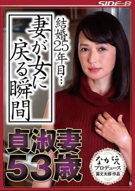 NSPS-548 studio Nagae Sutairu - Married 25 Years … The Moment Chaste Wife 53-year-old Yumi Anno My W