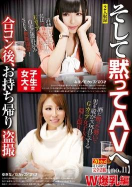 AKID-031 studio Omochikaeri / Mousozoku - After College Student Limited Joint Party, Takeaway Voyeur