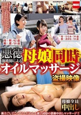 Japanese yumi kazama sex