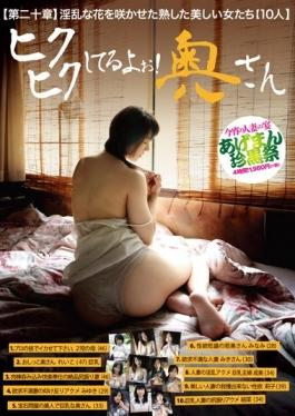 PUW-020 studio Puramu - Convulsion Are Yoo!His Wife [the Twentieth Chapter] Beautiful Woman Who Was