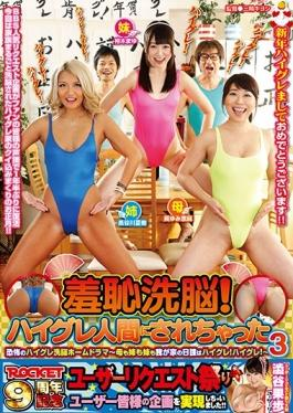 [MIMK-026] Hana Nonoka japanese adult like a maga actress - Jav Censored
