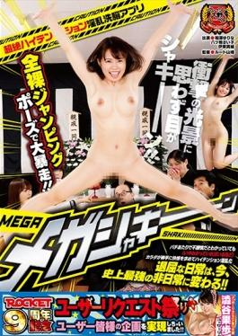 RCT-938 studio Rocket - Large Runaway In The Nude Jumping Pose! !Transcendence High Tension Nasty Br