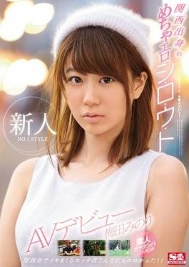 SNIS-837 studio S1 NO.1 STYLE - Rookie NO.1 STYLE Kansai Born Mecha Eroshi And Russia Woo – • Minori