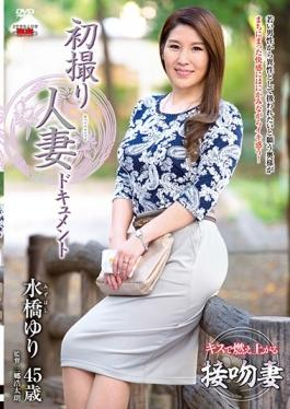 [SNIS-513] Young wife Mimi Saotome raped by repair man - JAV censoreed - jav babe