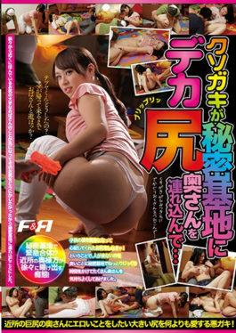 [SNIS-008] Huge tits woman titfucking and sucking a real cock Nami Hoshino - JAV HD