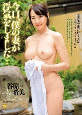 HZGD-072 Today,My Wife Cheated On Me … Kimi Tanihara