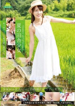 IBW-646z Summer Country Girls