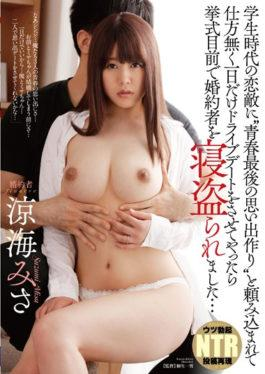 NGOD-058 I Was Asked As A love Of The Youth Last Memorandum To A Love Affair When I Was A Student An