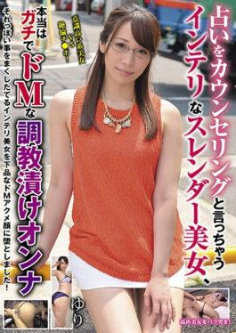 KPIN-001 An Intelligent Slender Beauty Woman Who Tells Fortune Counseling,Truly A Dead M Trunk Pickl