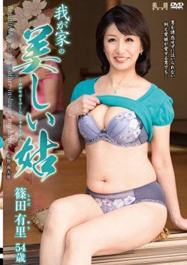 KAAD-22 Yumisato Shinodas Beautiful Parents House