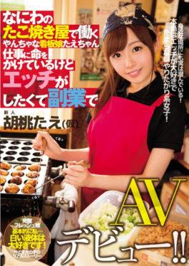 [CWP-45] Catwalk Poison Vol.45 Miku Airi (Uncensored)