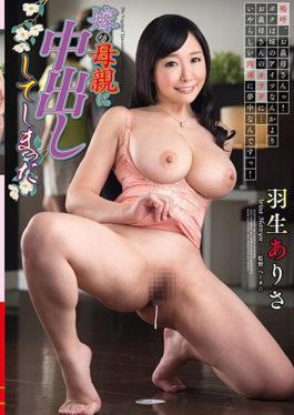 VENU-721 Hanyu Arisa Who Cummed Inside Her Mothers Wife