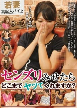 [ADN-044]The Ends Of The Married Woman OL Lust White Paper Disgrace To ... Rin Ogawa