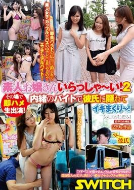 SW-465 studio SWITCH - Amateur Daughter Ira' Sha Hoo! Immediately Saddle Students Appeared In 2 The