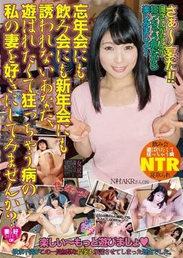 RTVN-005 studio Takara Eizou - Also To Be Drinking In The Year-end Party Is Not Invited To New Year'