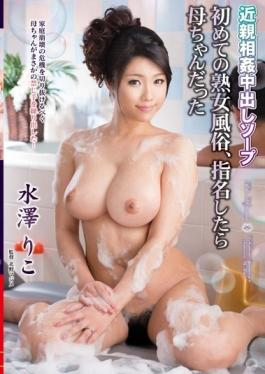 VAGU-169 studio Venus - Soap For The First Time Of Mature Sex Pies Incest, Riko Mizusawa Was Mom Aft