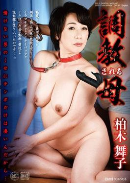 BRK-04 Mother Is Torture Maiko Kashiwagi