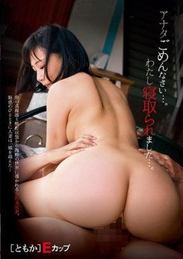 JKSR-313 Im Sorry .I Was Taken Down  . [Togetherness] E Cup
