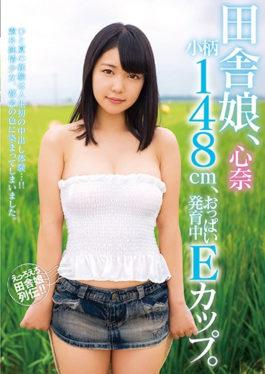 JKSR-314 Country Girl,Minna Petite 148 Cm,Breast Development E Cup.