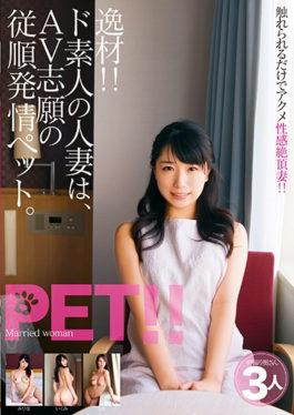 JKSR-311 Materials ! Do Amateurs Married Woman Is A Submissive Esthetic Pet Of AV Petition.Mihina Lo